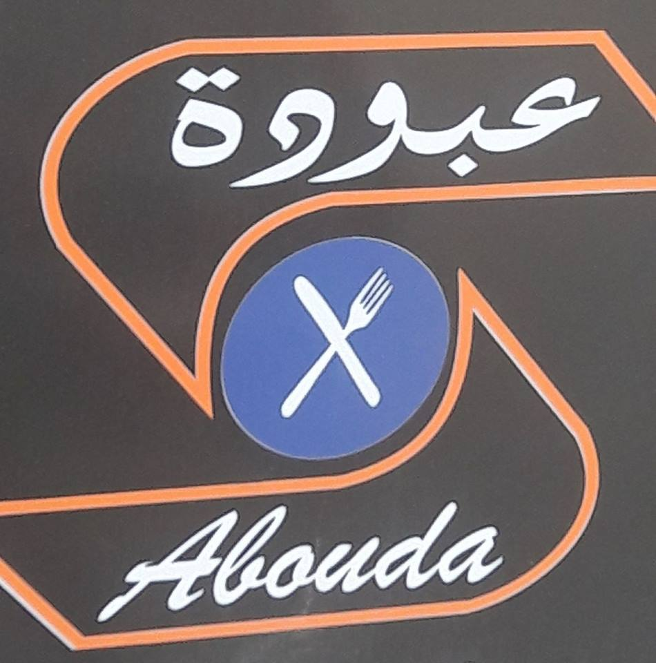 logo Restaurant Abouda
