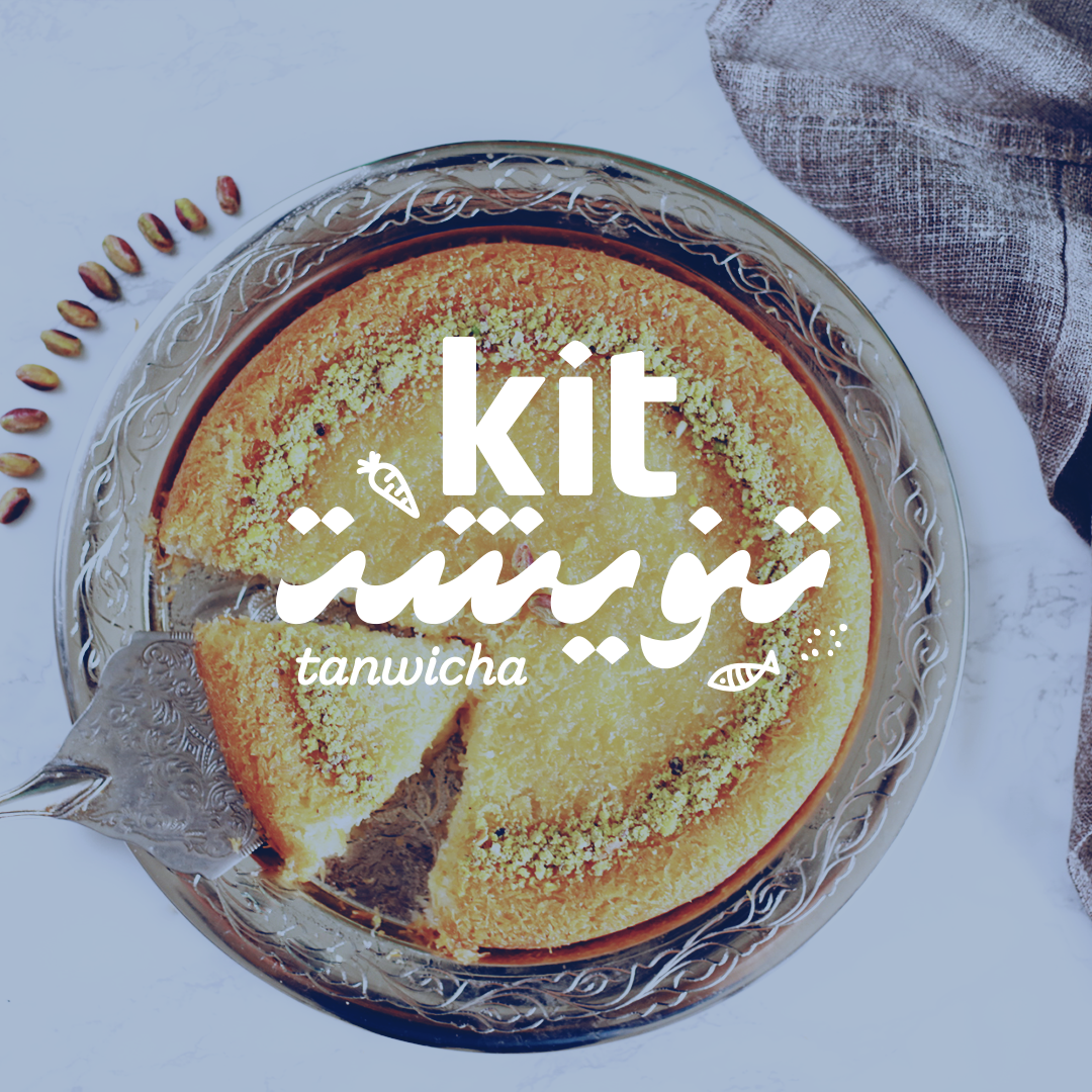 photo de couverture Kit Repas Tanwicha