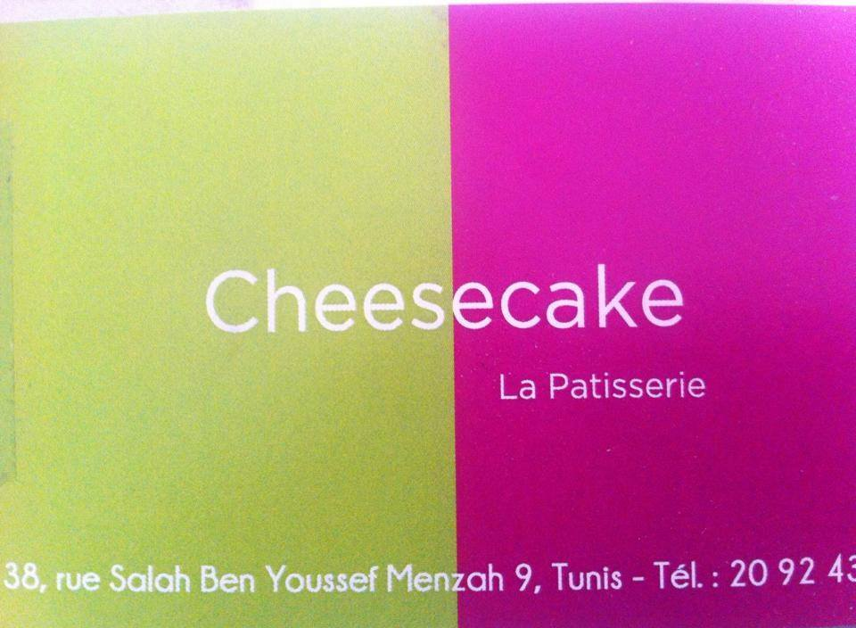 logo PATISSERIE CHEESECAKE MENZAH 9